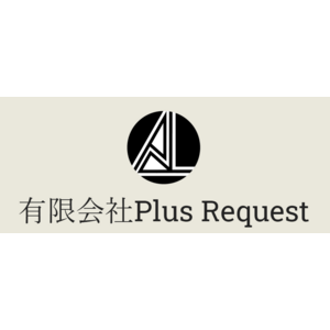 有限会社Plus Request